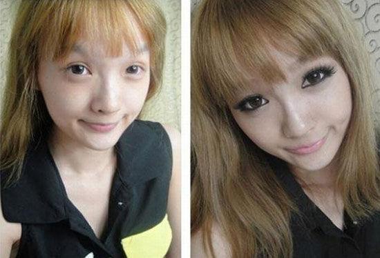 Asiáticas con y sin Maquillaje