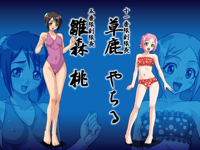 Yachiru bikini wallpaper
